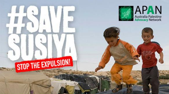 susiya_campaign_2015